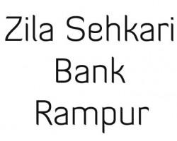 zila-sehkari-bank
